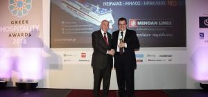 "Μινωικές Γραμμές - Χρυσό Βραβείο Greek Hospitality Awards - ""Best Greek Coastal Shipping Company"" - Media Gallery"