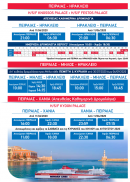 Timetables Heraklion Piraeus from 11/06/2020  - Image