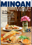 Magazine Wave 2014 - Image