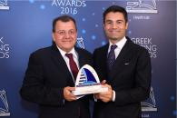 "Minoan Lines receives the award ""PASSENGER LINE OF THE YEAR"" from the International Shipping Journal ""LLOYD'S LIST"" - Media Gallery"