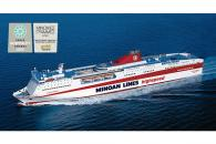 "Press Release: Minoan Lines Gained the Golden Award, During the Greek Hospitality Awards 2020 Ceremony, and was Proclaimed as the "" Best Greek Coastal Shipping Company "" - Media Gallery"