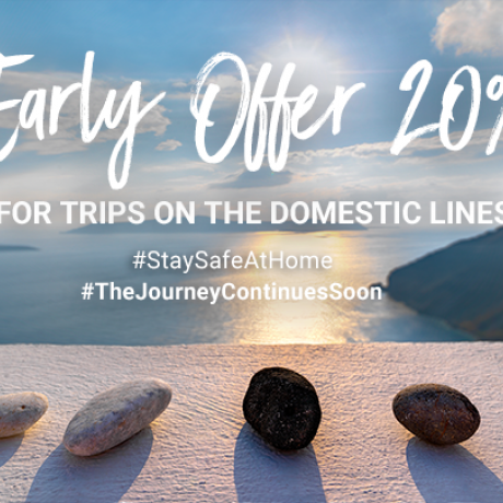 Early Offer. 20% Discount for your next travel on our Domestic Routes - Media Gallery