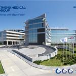 Athens Medical Group Privileges - Media Gallery